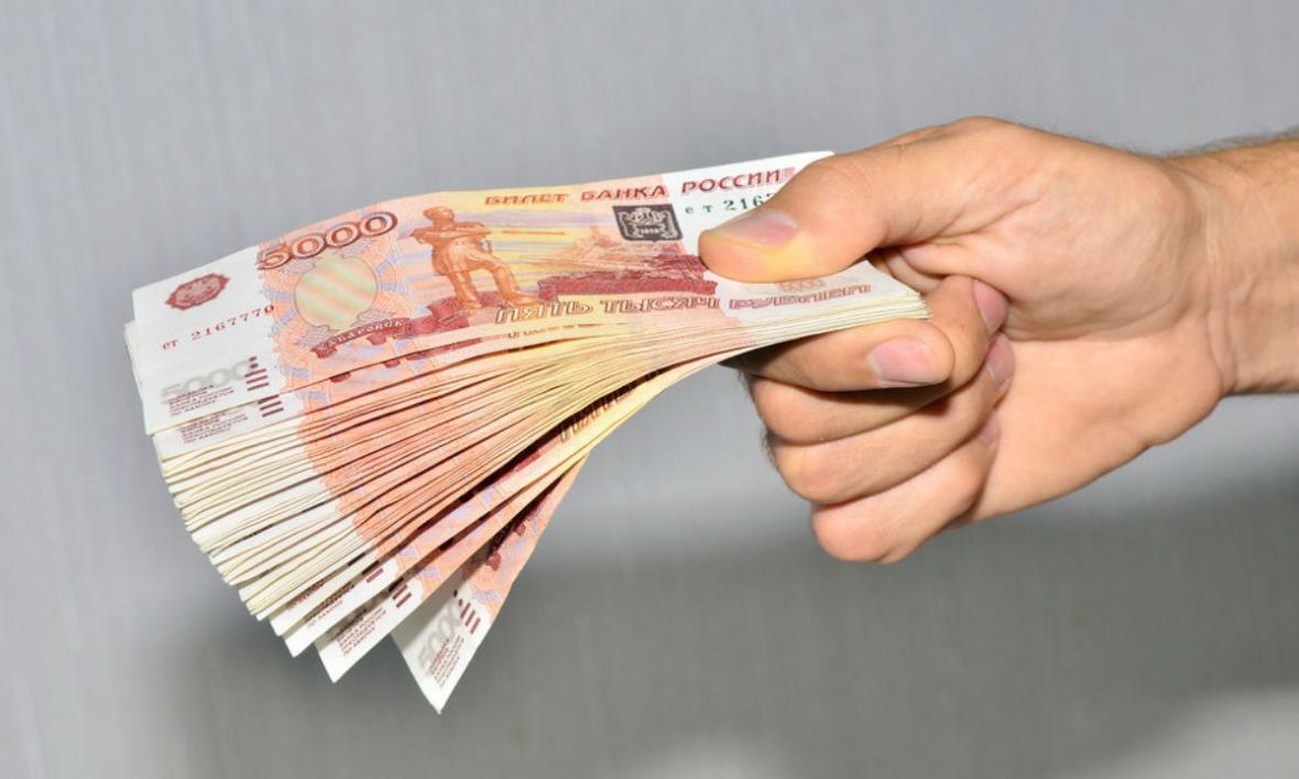 деньги в руки займ онлайн официальный сайт